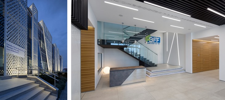 Ulaz u hodnik kompanije BFF